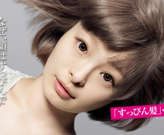 出典new,trend,hot,news.c.blog.so,net.ne.jp. ほぼすっぴんメイク
